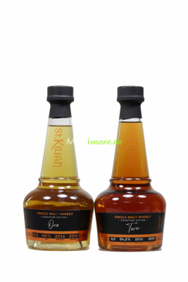 St. Kilian Signature Edition: One+Two Set 2x500ml