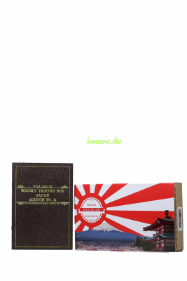 Whisky Geschenk Box No.9 Whisky Japan Edition 2 Japanese...